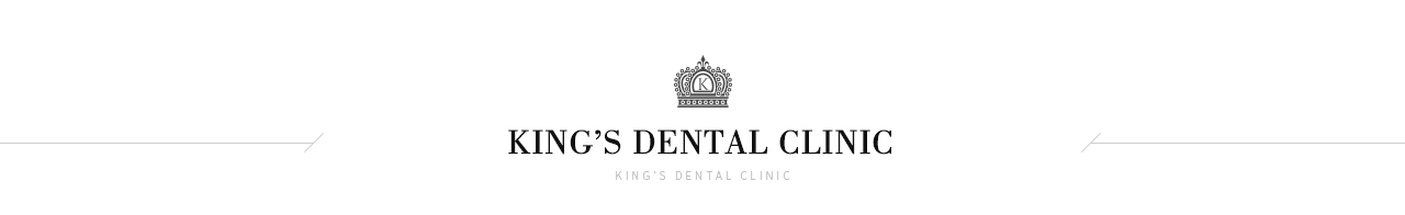 KING's dental clinic king's dental clinic