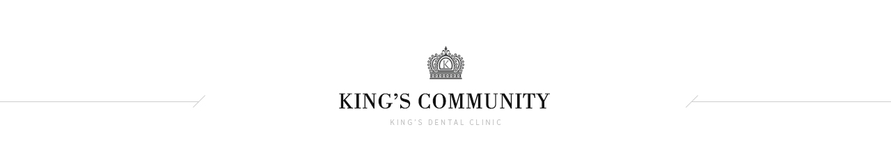 KING's community king's dental clinic